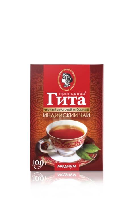 Чай гост 32573-2013 продам, фото, где купить магнитогорск, flagma.