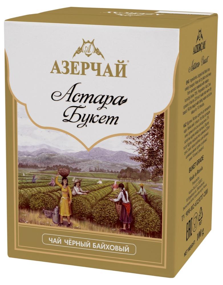 чай сугрев купить москва